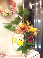 img_190104_NY_hakamadasama.jpg